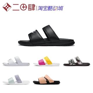 免運 香港代購 Nike Benassi 字母忍者沙灘 運動拖鞋 白銀 黑鴛鴦 粉黃 819717 7fr1