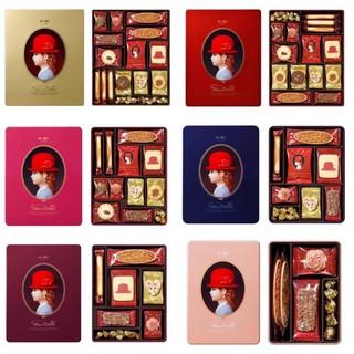 日本Tivolina 高帽子紅帽禮盒 粉紅帽禮盒 紫帽禮盒 藍帽禮盒 紅帽餅乾禮盒 紅帽子餅乾禮盒 年節禮盒 新北市