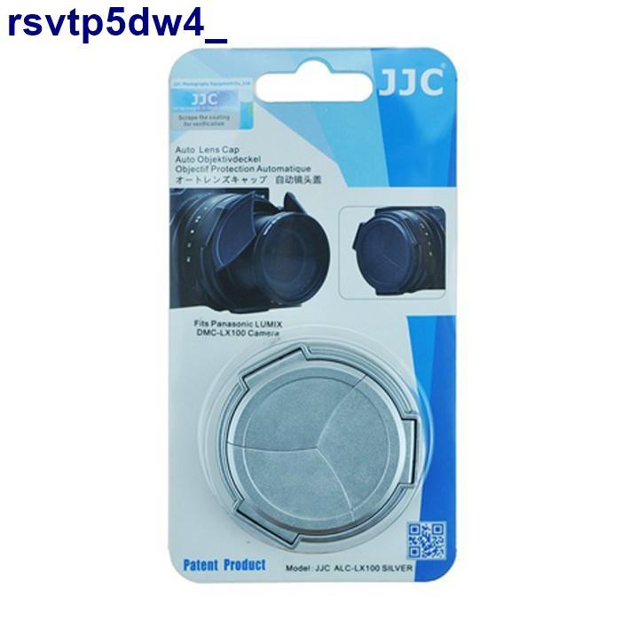 店鋪新品 JJC FOR Panasonic DMC-LX100 LX100II LEICA D-LUX 賓士蓋 自