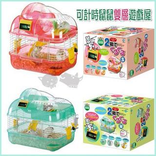 日本Marukan《可計時鼠鼠雙層遊戲屋》MR-758(M/ 綠) 『BABY寵貓館』 新北市