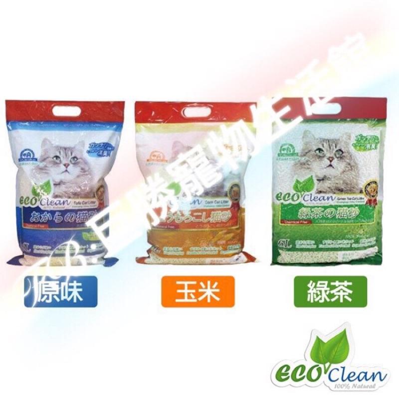 艾可豆腐貓砂《玉米、綠茶、原味》(6L) (2.8kg)