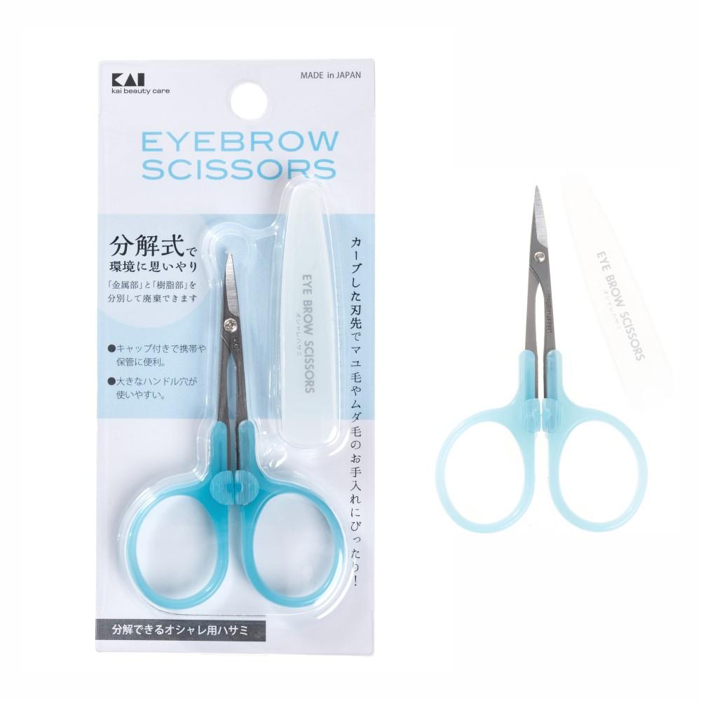 日本貝印 (KAI) 可拆解環保修眉剪刀 -附蓋 KQ-3013