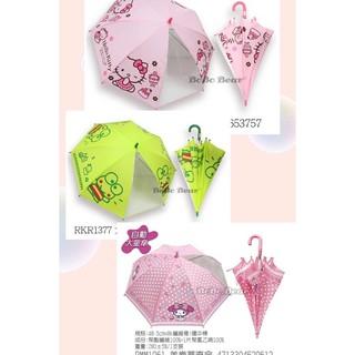 美樂蒂 KT 大眼蛙 兒童雨傘 直傘 不可超商 可愛立體造型兒童傘 兒童雨傘 兒童傘 造型雨傘 小孩雨傘 雨傘 臺南市