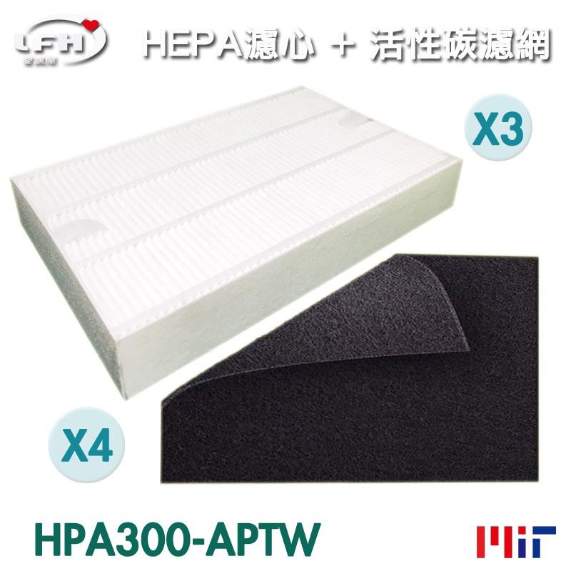 適用 Honeywell HPA-300APTW/Hrfr1 空氣清淨機 3片 HEPA濾心 +4片 活性碳濾網