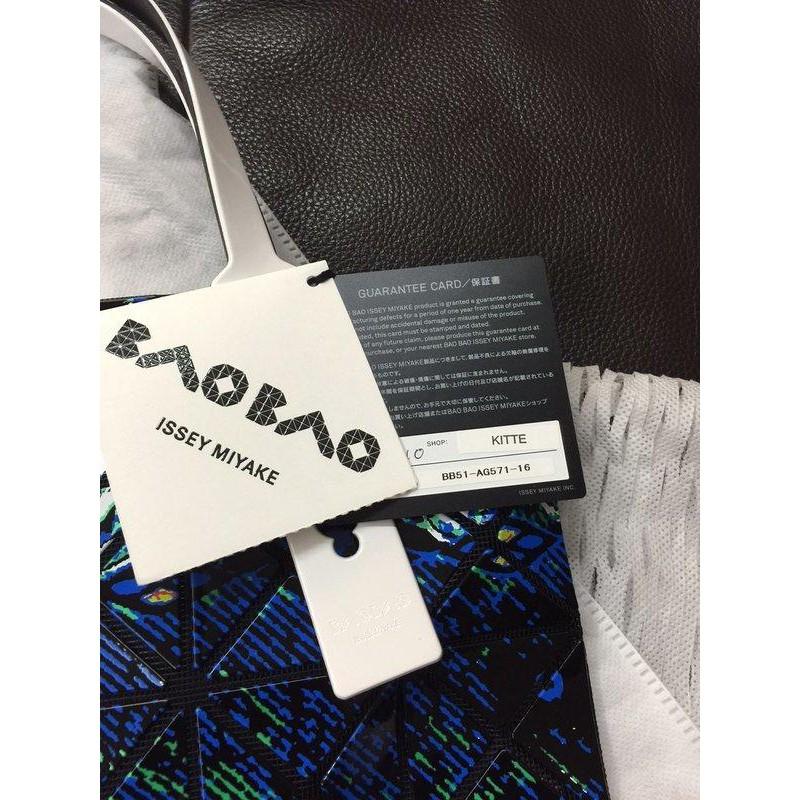 42b8a3d503 Baobao人氣推薦商品價格與折扣優惠