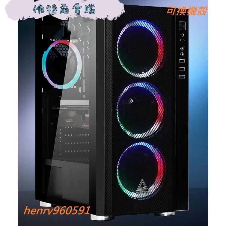 技嘉 AORUS RTX2080Ti X 威剛 8G*2 DDR4 3000 XPG 9I1 爐石戰記 天堂M 電競*