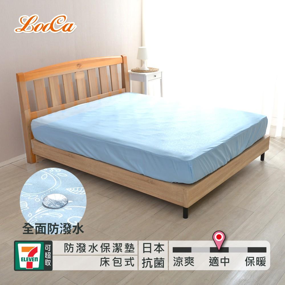 LooCa 抗菌防潑水透氣床包式保潔墊