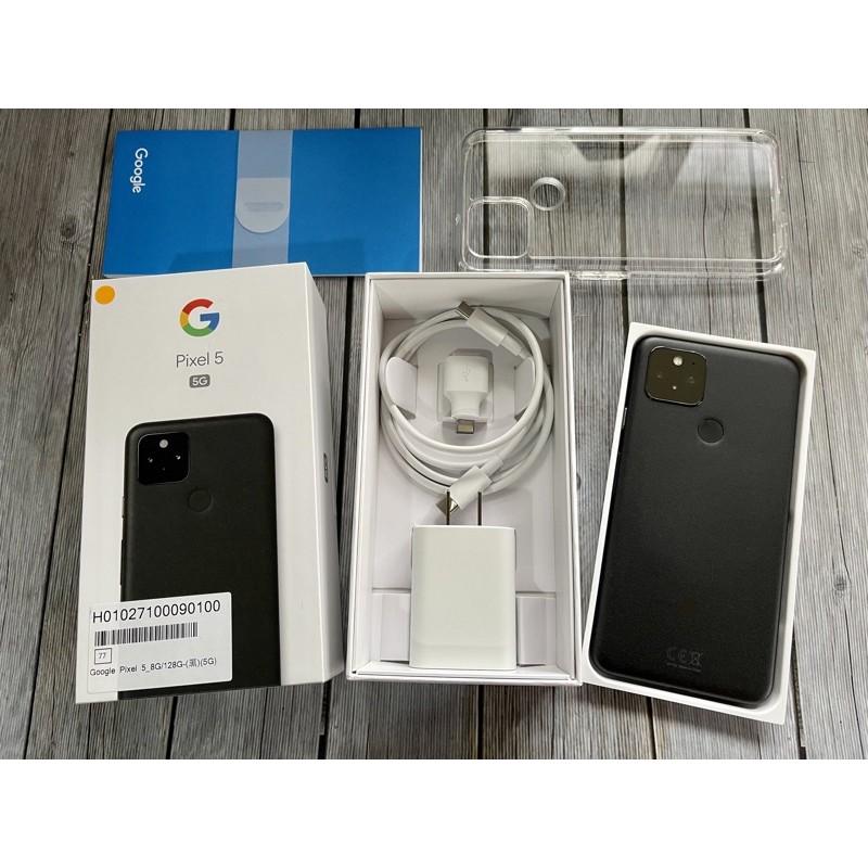 谷歌 Google Pixel 5 8G/128G 純粹黑 5G 盒配全 極新 原生機 非 3 2 3A 4 4A XL