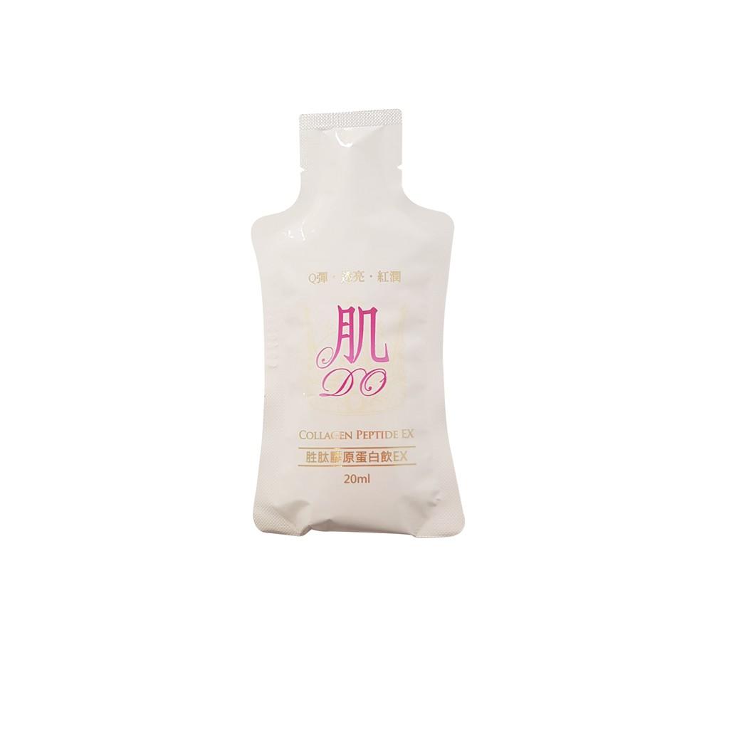 肌Do 胜肽膠原蛋白飲EX(20包/盒)