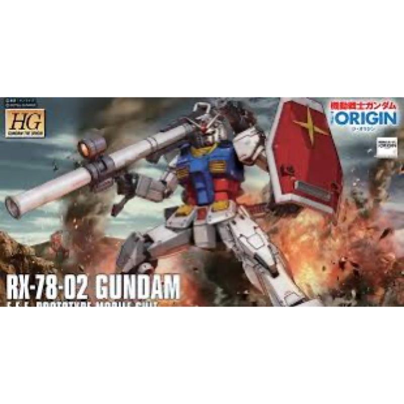 現貨BANDAI HG 1/144 RX-78-02 鋼彈 GUNDAM THE ORIGIN Ver.