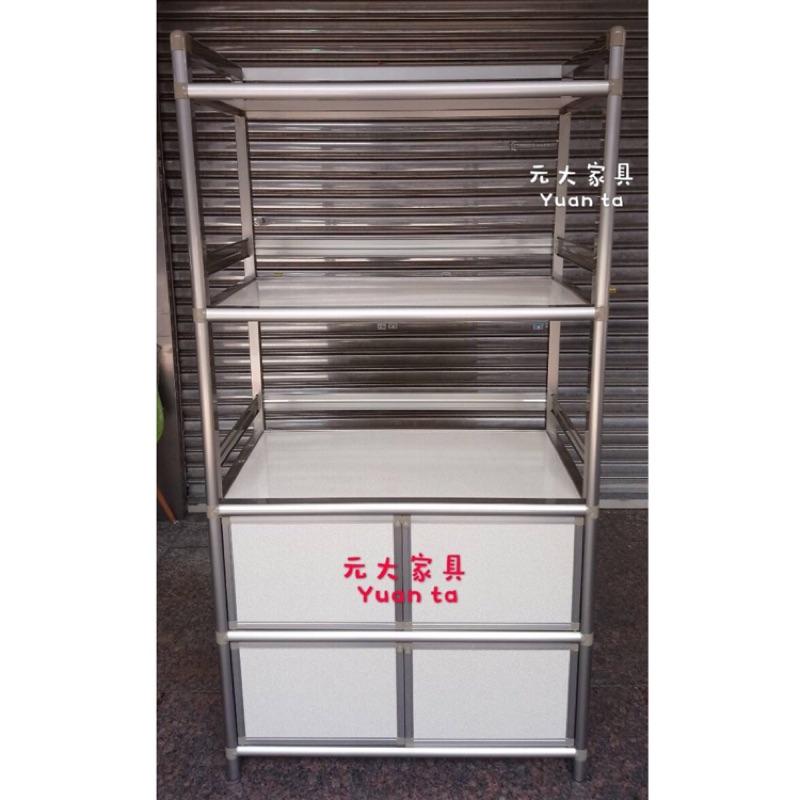 【元大家具行】全新訂做鋁架 加購收納櫃 微波爐架 置物架 廚房鋁架 客製化鋁架 訂做鋁架