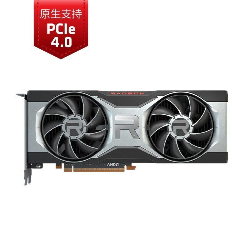 AMD RX6900XT/6800/6700XT  7nm RDNA2架構公版 吃雞電競遊戲專業顯卡