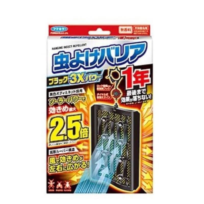 日本最新366日 Fumakilla 3X驅蚊防蚊蟲掛片