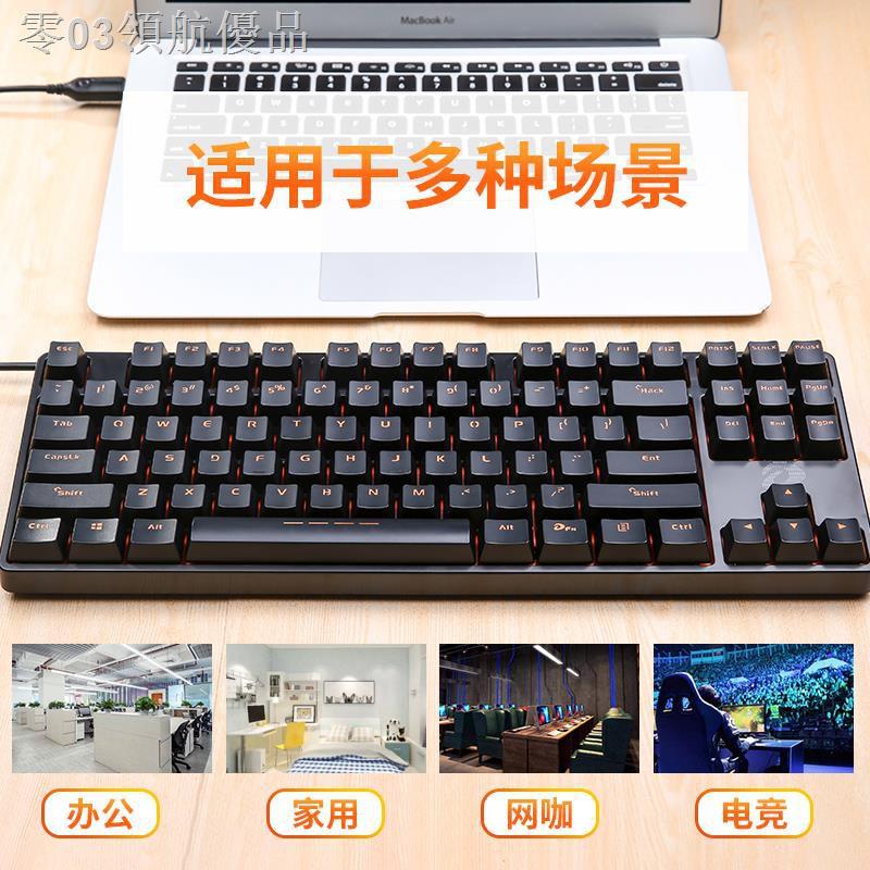 ✢達爾優DK100機械鍵盤黑軸青軸紅軸茶軸有線87鍵104鍵電腦筆記本絕地求生游戲LOL/CF專用鍵盤彩色背光全鍵無沖