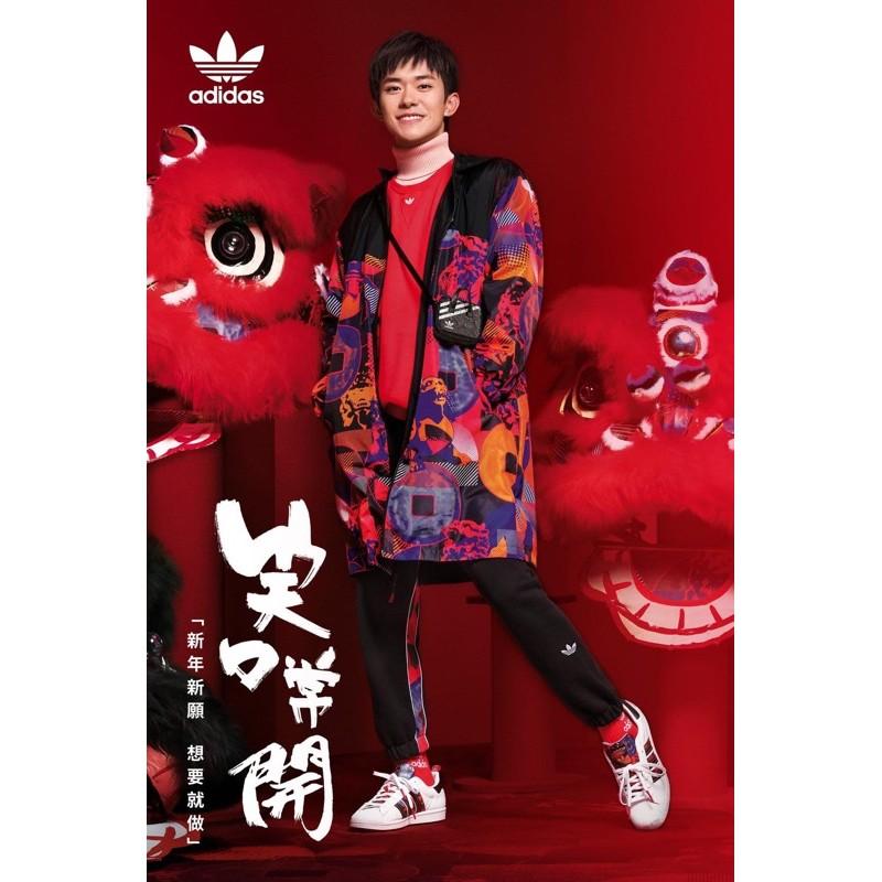 ♦️保羅的小天地♦️ adidas男外套 GN5451易烊千璽 雙面反穿 防風 CNY PARKA