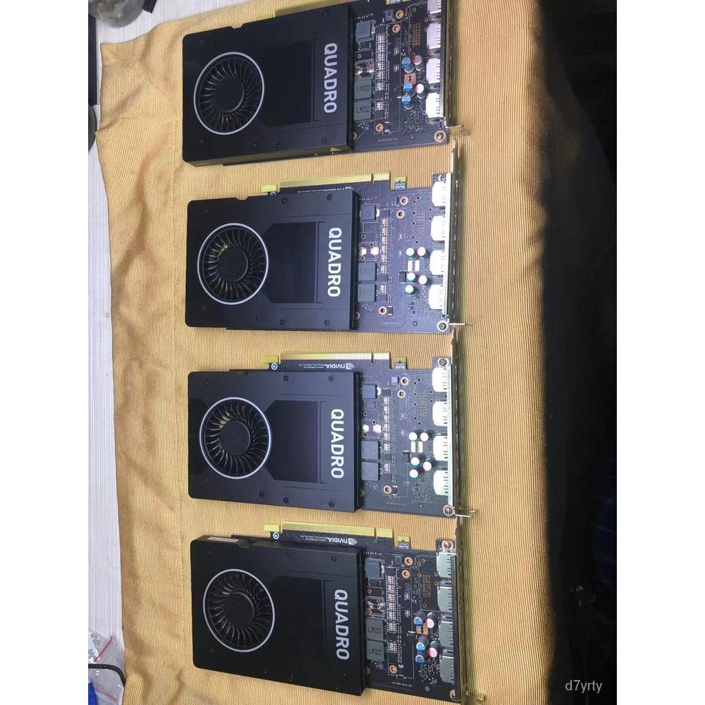 【電競】NVIDIA Quadro P2200顯卡 另P620 P2000顯卡 全新   三年保修