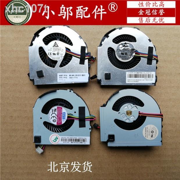♨全新原裝AVC 正品THINKPAD 聯想 X220筆記本風扇X220I X230風扇芯