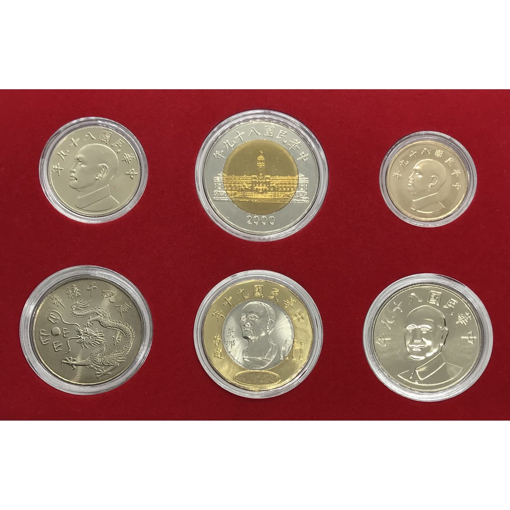 【祥龍獻瑞】89年 千禧年 紀念幣  2000年 1、5、10元、50元 90年20元 原住民 雙色 硬幣 千禧龍 套幣