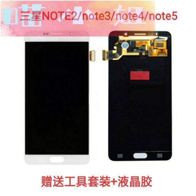 台灣現貨適用於 三星 Note 2/Note 3/Note 4/Note 5 螢幕總成 液晶顯示屏 玻璃觸控熱賣,現貨