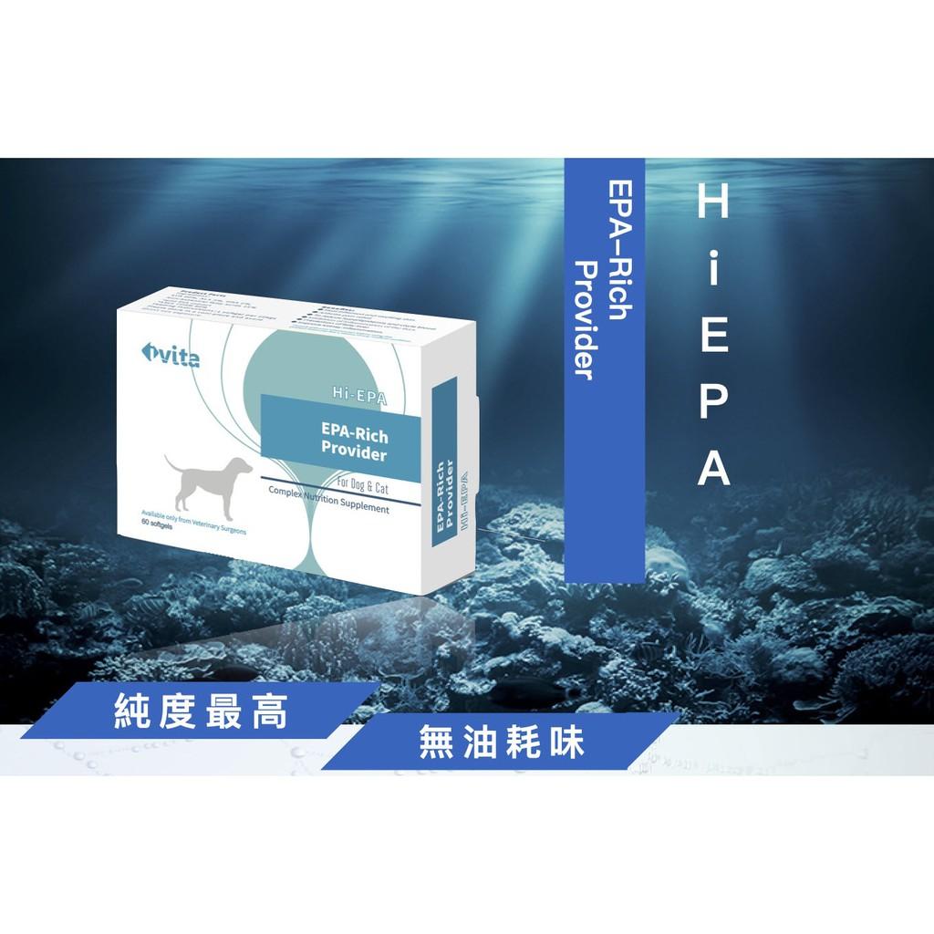iVita HI-EPA 60顆 900元 含運