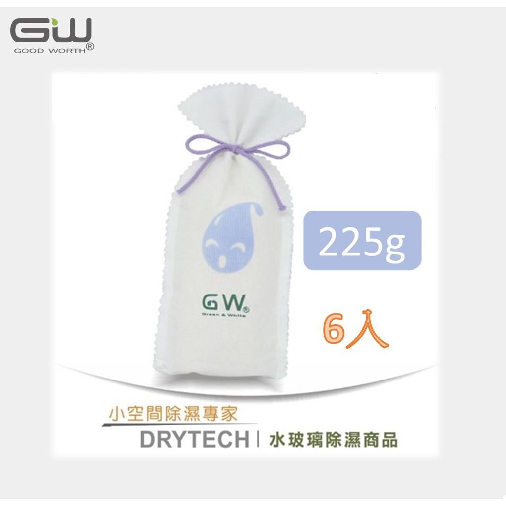 【GW 水玻璃】環保除濕袋225克 六入組