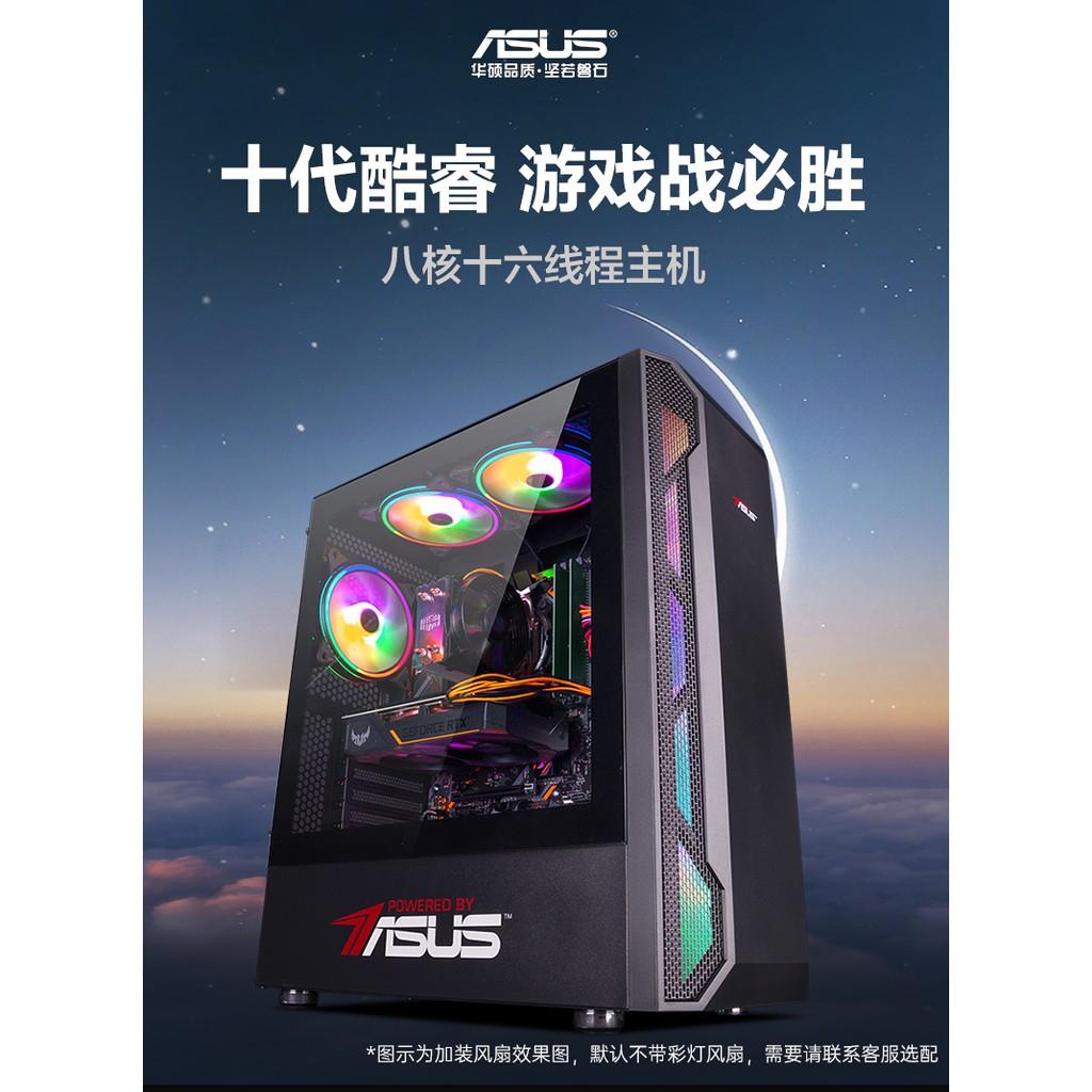 華碩 電腦 高配i7 10700F/RTX3070/3060TI 主機 台式遊戲 組裝整機