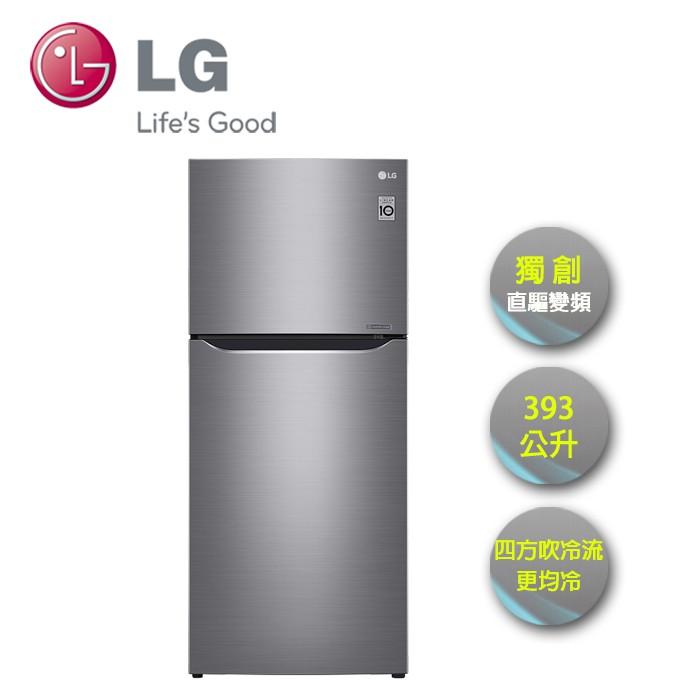 【LG】直驅變頻冰箱~GN-BL418SV  星辰銀
