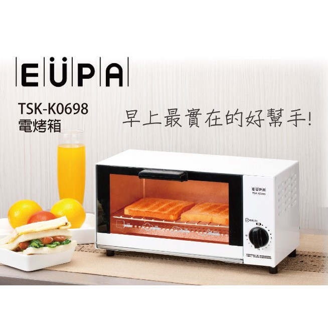 全新未拆封  EUPA 優柏 5公升定時電烤箱 TSK-K0698