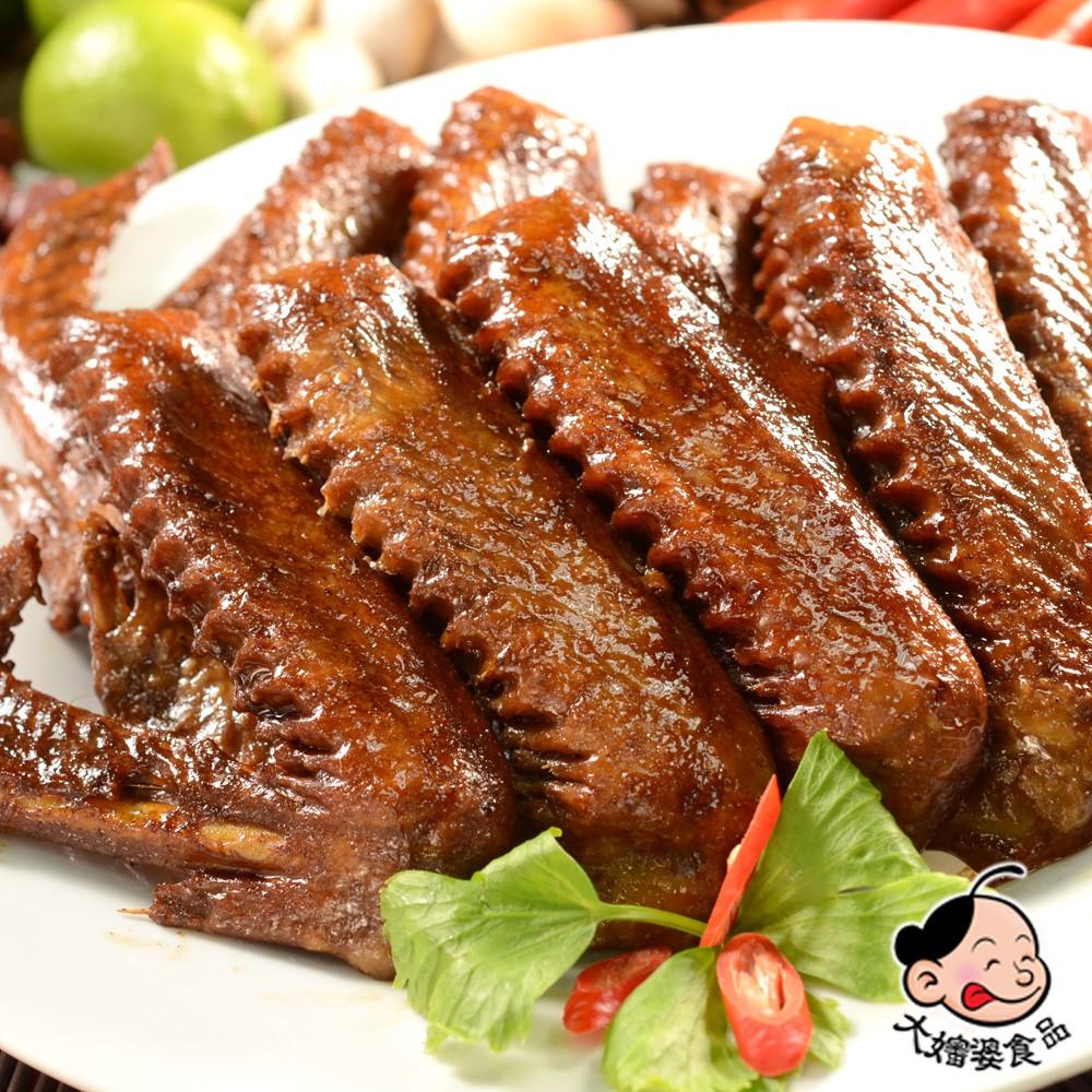 (免運)【大嬸婆客家老滷】賞味10件組(鴨翅+雞爪+蜜糖豆干+椒麻豆干+毛豆)