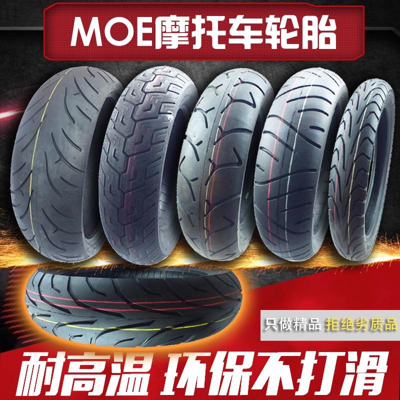 【快速出貨】摩托車110/120/130/140/150/60/70/80/90 18-15-16-17寸 真空輪胎
