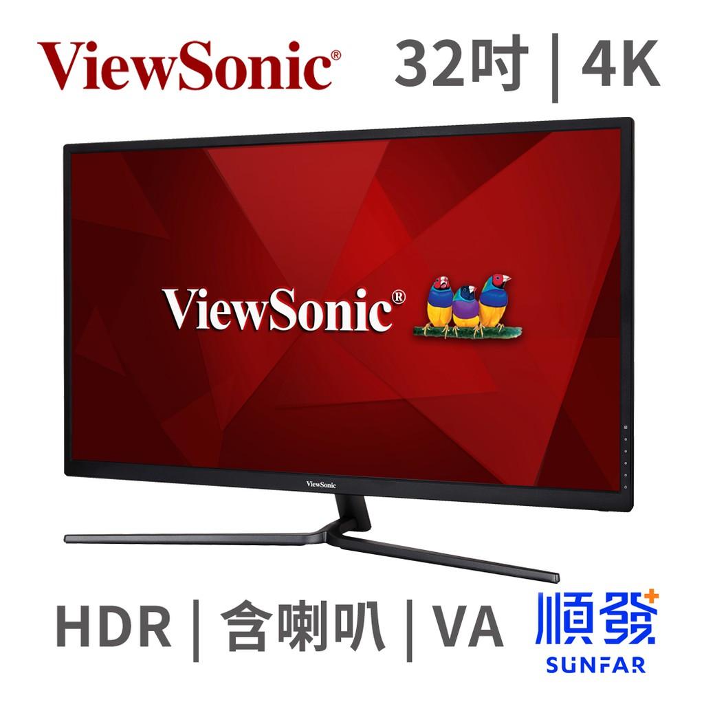 "ViewSonic 優派 VX3211-4K-MHD 31.5"" 螢幕顯示器 4K HDR VA"
