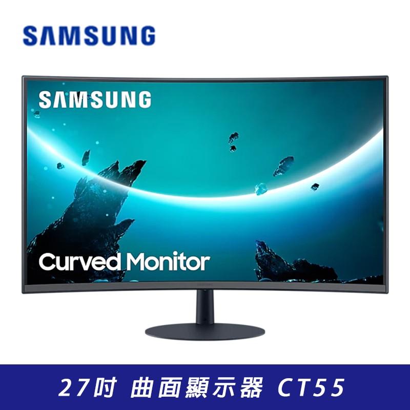 SAMSUNG三星 C27T550FDC 27吋 1000R FreeSync 5W喇叭 曲面顯示器 CT55 宇星科技