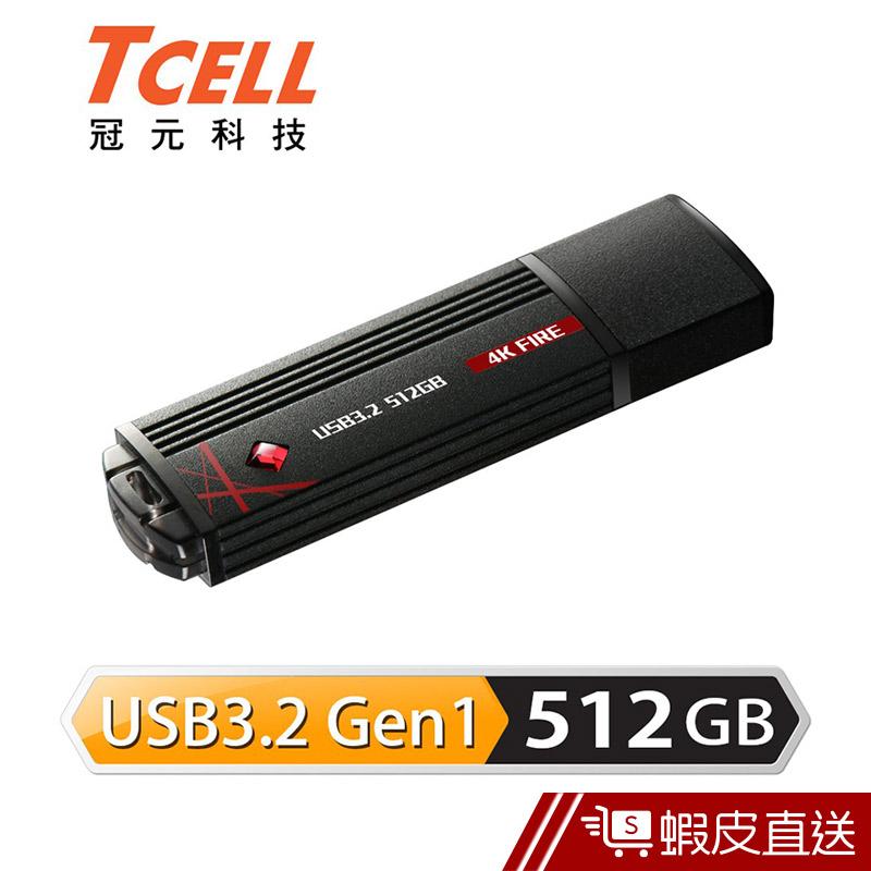 TCELL 冠元-USB3.2 512GB 4K FIRE 璀璨熾紅隨身碟  現貨 蝦皮直送