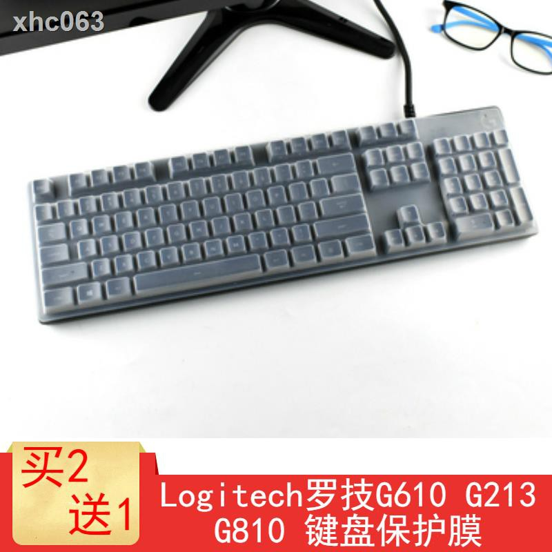 ✆✎Logitech羅技G610 G213 G810鍵盤保護貼膜全尺寸機械鍵盤防塵罩套