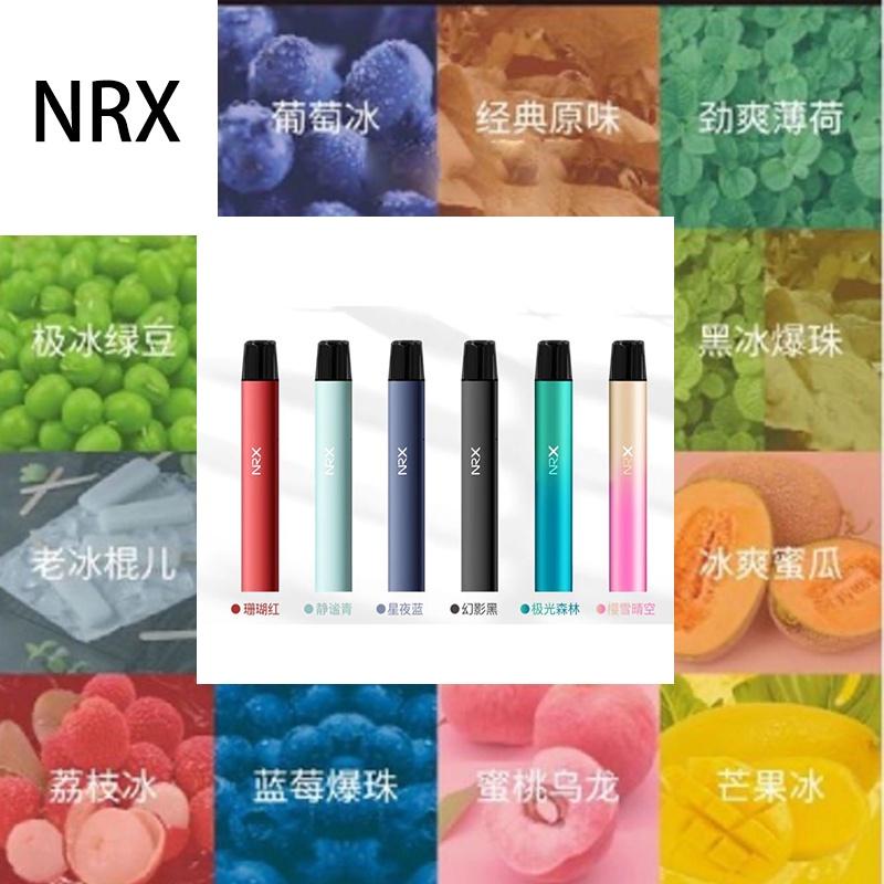 現貨 可秒发 NRX三代 尼威 保護套 掛繩 矽膠套 nrx3 AIR 组合 批发低价 贴纸