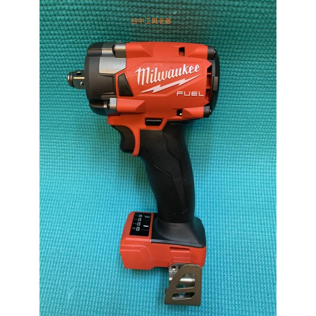 """""""台中工具老爹""""MILWAUKEE 米沃奇 M18 FIW212 18V 鋰電無刷 4分衝擊扳手 m18fiw212-0"""