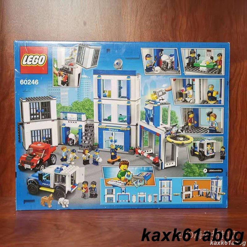 LEGO樂高城市組系列60246城市警察局小顆粒積木男孩玩具