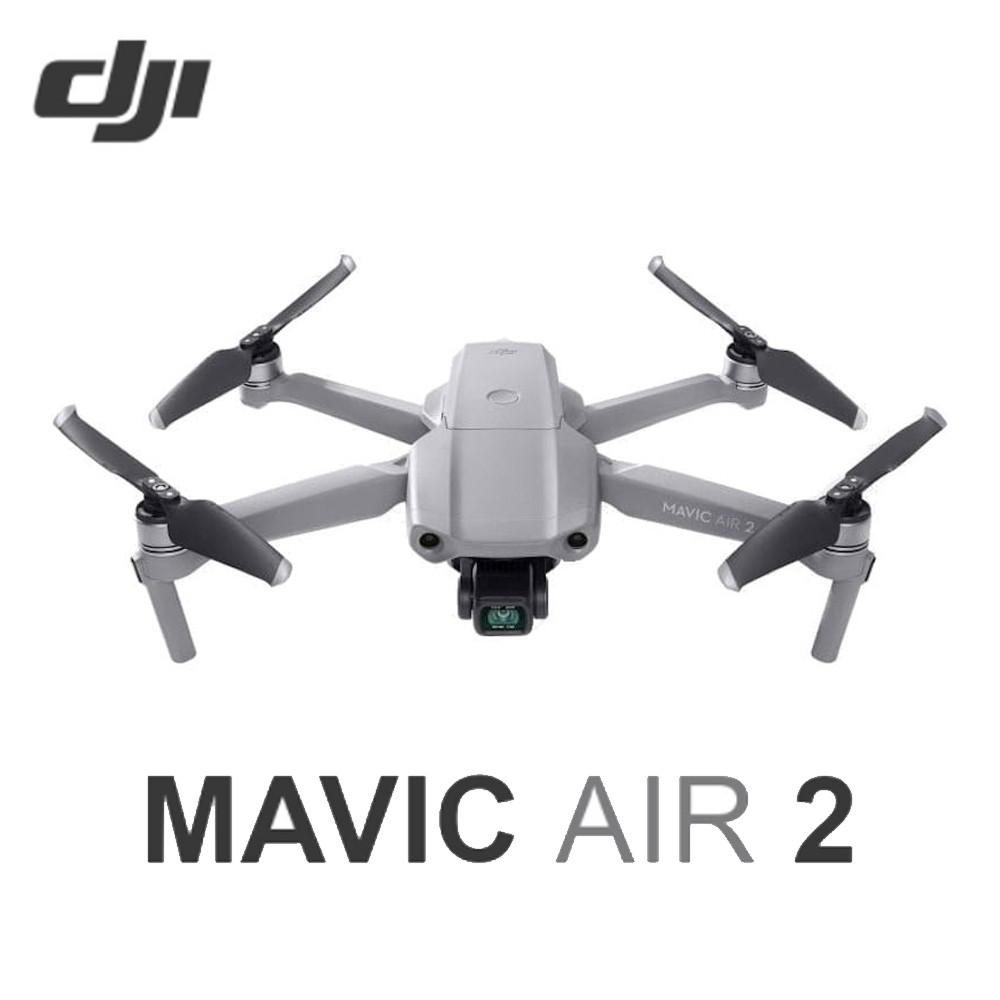 大疆 DJI Mavic Air 2 無人機 空拍機 正版 聯強 公司貨