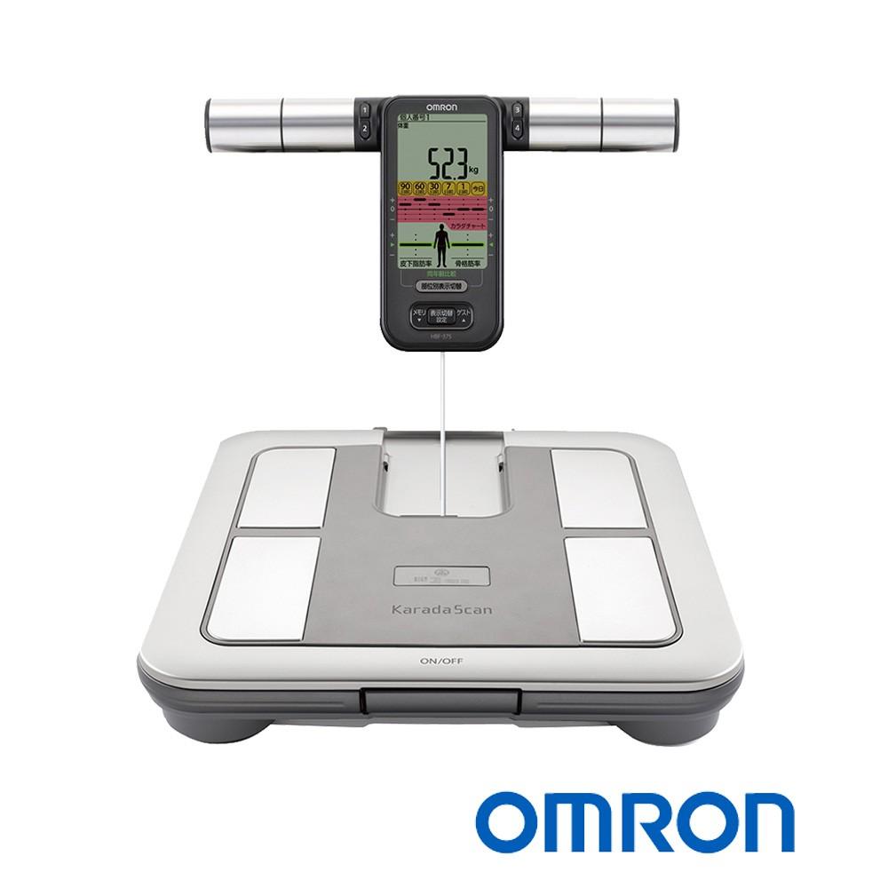OMRON 歐姆龍 HBF-375 體重體脂計  (原廠保固一年) 公司貨 非水貨