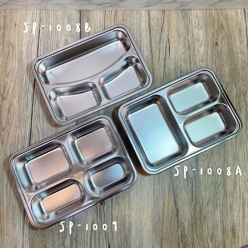 《百寶家》優得 #304輕食餐盤(附蓋)多尺寸 多種類分隔 加厚不銹鋼 一體成型
