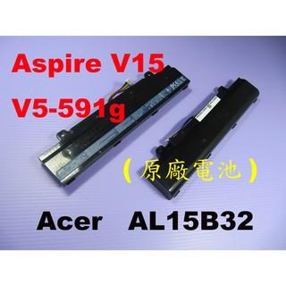Acer AL15B32 電池 原廠 宏碁 V5-591G-598J V5-591G-51W2 V5-591G 充電器 臺北市