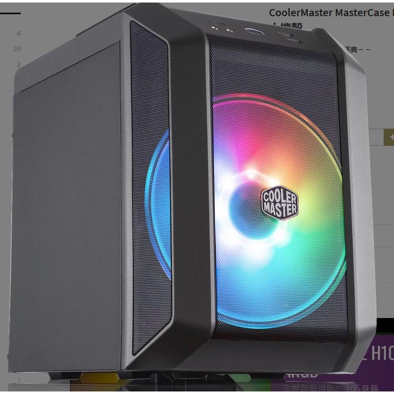 💥☢成欽電腦SETOUT R5-3600+GTX1060 ITX 小主機 吃雞打LOL GTA COD 通通OK💥☢