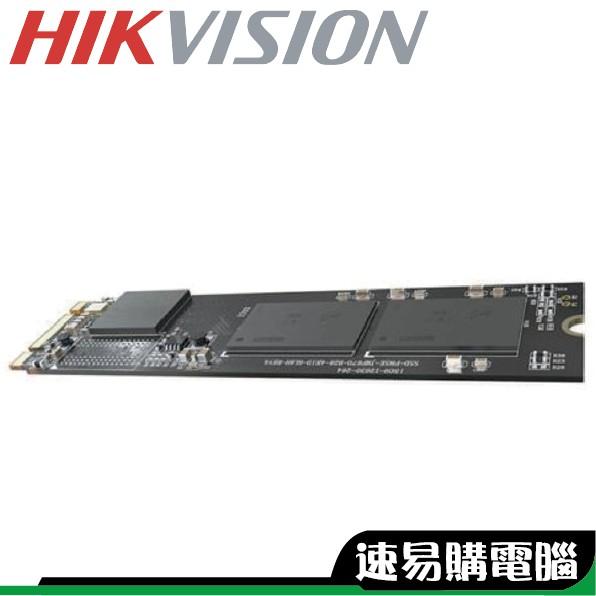 HIKVISION 海康 E1000 128G 256G 512G SSD M.2 PCIe NVMe 固態硬碟