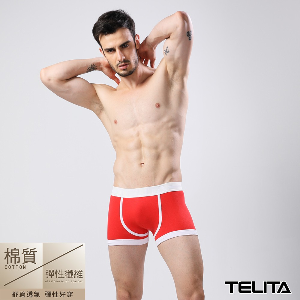 【TELITA】男內褲 潮流個性平口褲/四角褲(紅) TA413