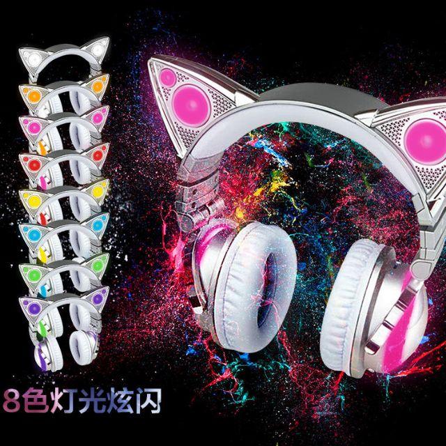 Brookstone 無線 藍牙 貓耳 耳機 頭戴式 Ariana Grande簽名限量版 發光 貓耳機