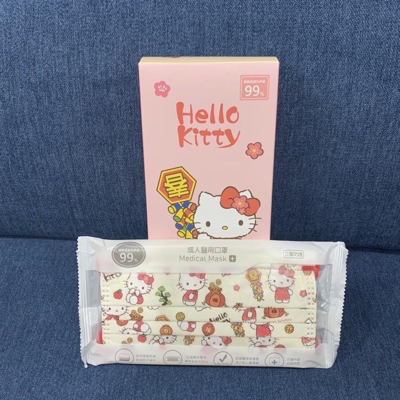 南六成人醫療口罩 Sanrio Hello Kitty 三麗鷗/迎春納福