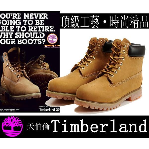 美國正品代購 防偽標 Timberland 天伯倫 踢不爛 大黃靴 工裝靴 情侶靴 經典優質牛皮 防水男靴 機車靴 雪靴
