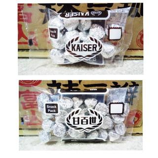 【現貨】甘百世 Snack Pack 凱莎粒代可可脂巧克力 70g 170g/ 袋裝/ 獨立小包裝/ 台灣製造 雲林縣