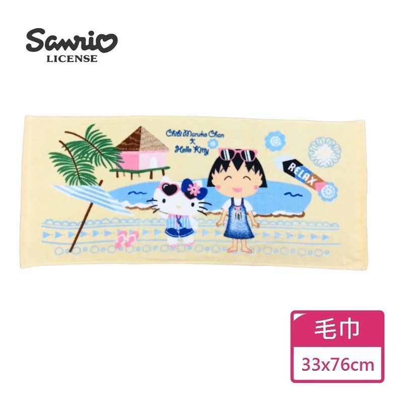【Sanrio三麗鷗】凱蒂貓x小丸子海攤風情毛巾 100%棉 33x76cm
