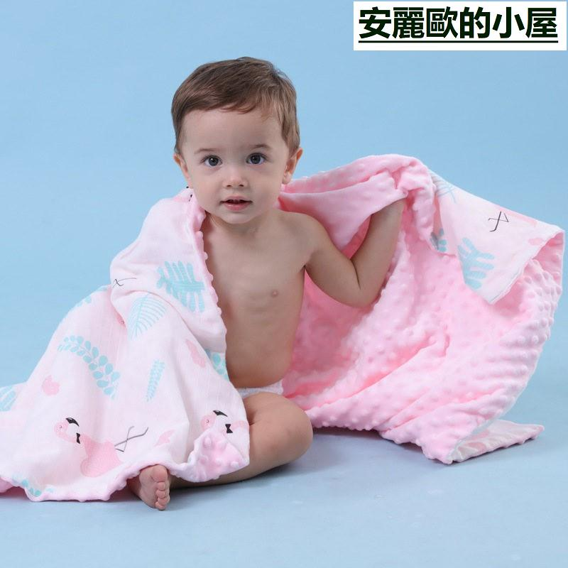 【熱銷】MOMO家居 75*120嬰兒毛毯 春夏秋寶寶毯子印花珊瑚絨空調被 兒童蓋毯 豆豆毯 多色可選🎉安麗歐的小屋